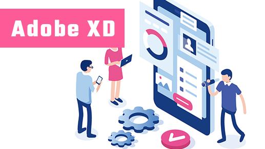 「WSもくもく会~明日から使えるAdobe XD編~」開催のお知らせ